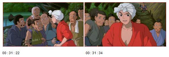 Figure 11 L'IMAGE DE LA FEMME JAPONAISE DANS LE CINEMA D'HAYAO MIYAZAKI