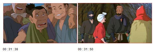 Figure 12 L'IMAGE DE LA FEMME JAPONAISE DANS LE CINEMA D'HAYAO MIYAZAKI