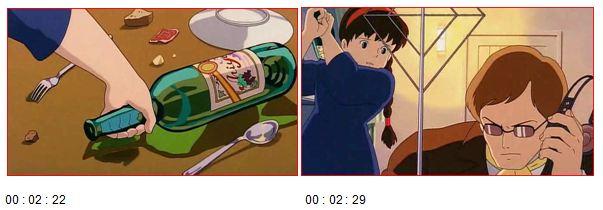 Figure 41 L'IMAGE DE LA FEMME JAPONAISE DANS LE CINEMA D'HAYAO MIYAZAKI